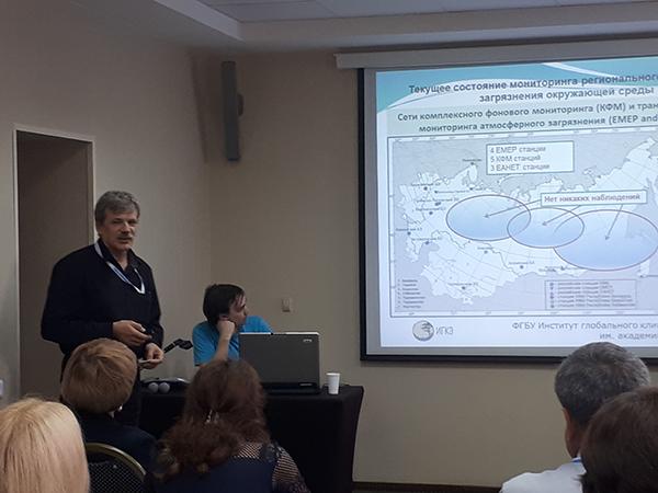 Участие представителей ИГКЭ в конференции Росгидромета (август 2019 г.)