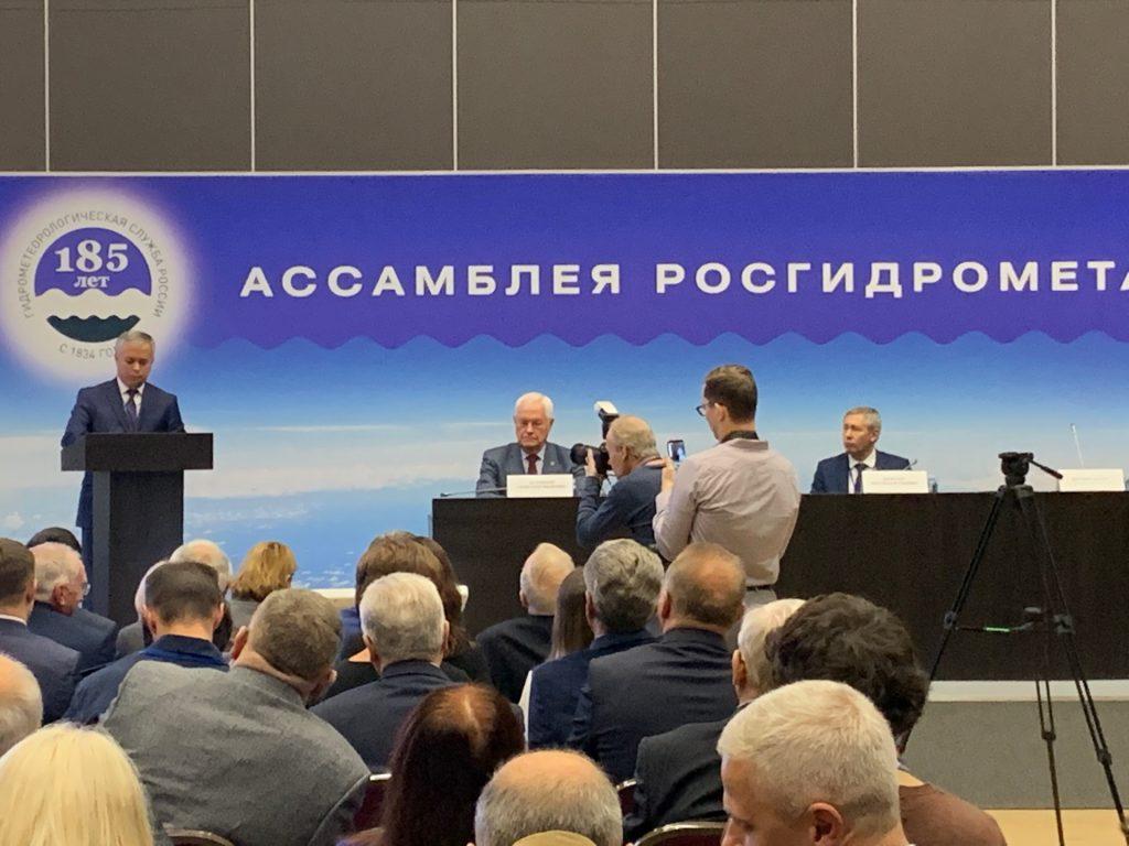 К 185-летию образования Гидрометеорологической службы России