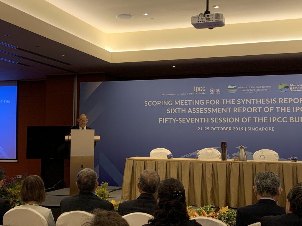 21-23 октября 2019 г. в Сингапуре состоялось Подготовительное совещание по Синтезирующему докладу Межправительственной группы экспертов по изменению климата (МГЭИК)