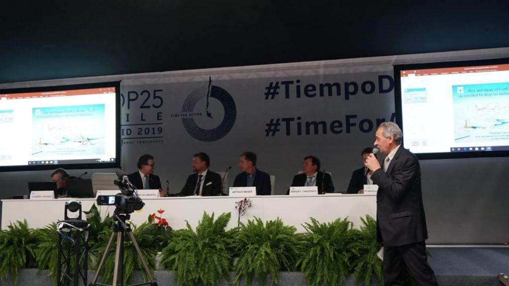 10 декабря 2019 г. на полях 25-й конференции Сторон РКИК ООН состоялось параллельное мероприятие Российской Федерации «Реальности изменения криосферы и риски для людей», организованное Росгидрометом и международной организацией Wetlands International