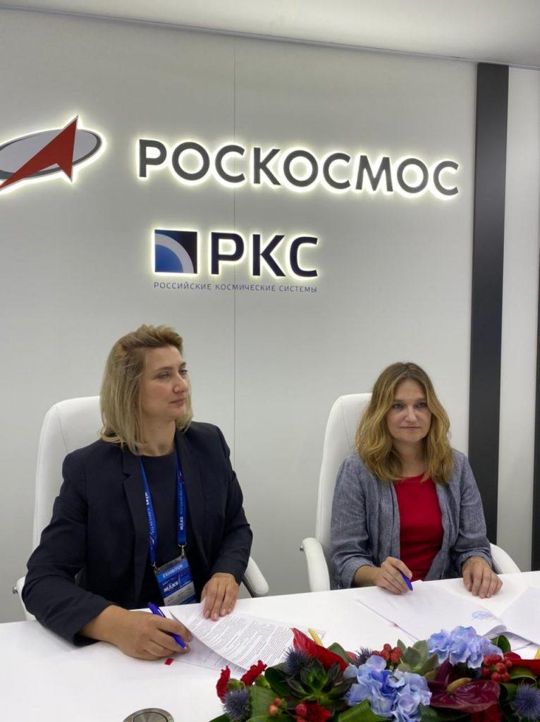 «АО «ТЕРРА ТЕХ», дочерняя компания холдинга «Российские космические системы» (РКС, входит в Госкорпорацию «РОСКОСМОС»), и ФГБУ «ИГКЭ» заключили соглашение о сотрудничестве. Подписание соглашения состоялось в рамках Международного авиасалона в Жуковском «МАКС-2021»